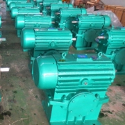 CW series worm reducer