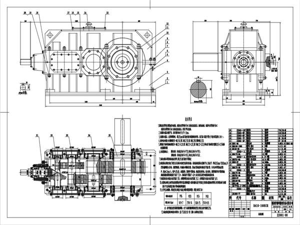 industrial gearbox2