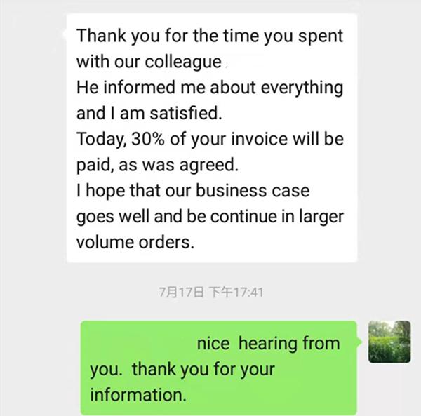 feedback after visit